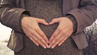 الولادة في بداية الشهر التاسع
