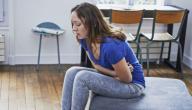 اعراض تلقيح البويضة بعد اسبوع