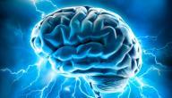 أعراض جلطة الدماغ