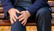 علاج غضروف الركبة بالأعشاب