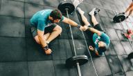 أسرع طريقة لبناء العضلات