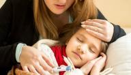 أفضل دواء سخونة للأطفال