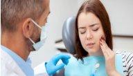 ألم الأسنان للمرضع