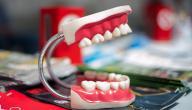 أضرار تبييض الأسنان بالفحم