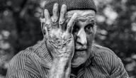 انخفاض الضغط لكبار السن