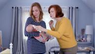 ارتفاع الحرارة عند الرضع