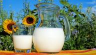 أعراض هرمون الحليب مرتفع