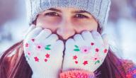 حساسية البرد
