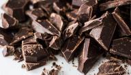 رجيم الشوكولاته