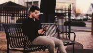 مخاطر الجلوس: ما هي مخاطر الجلوس لفترات طويلة