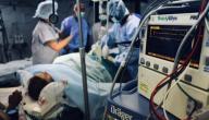 ما هي جراحة ويبل؟