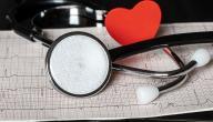 ما هي حلقات الأوعية الدموية؟
