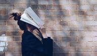 10 نصائح للتعامل مع التوتر بسبب الامتحانات