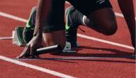 أفضل 8 تمارين لتخفيف الوزن