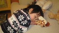 ما هي علامات التعب والإرهاق عند الأطفال؟