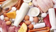 10 أطعمة صحية غنية بالفيتامين B؟