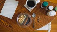 7 طرق لإضافة الفيتامينات إلى القهوة
