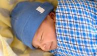 ما هي أهمية تقميط الطفل الرضيع؟