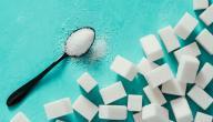 ما هو السكرالوز؟ وهل هو بديل صحي للسكر؟