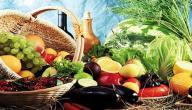 الأغذية الغنية بالألياف