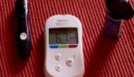 كيف تتحكم بمرض السكري في 10 دقائق؟