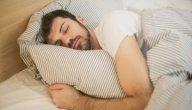 ما علاقة النوم بالوزن؟