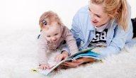 كيف يمكن بناء علاقة قوية مع الأبناء؟