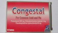 كونجستال congestal
