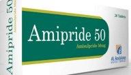 اميبريد Amipride