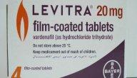ليفيترا Levitra