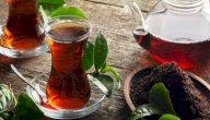 فوائد الشاي الأسود: يقلّل من الكولسترول!