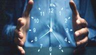 فوائد تنظيم الوقت: تنظيم الوقت يعزز الصحة الذهنية!