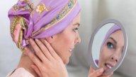 سرطان الوجه