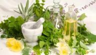 التداوي بالأعشاب الطبية