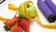 التغذية الصحية للإنسان