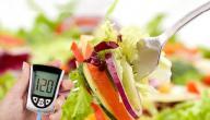 التغذية لمرضى السكري