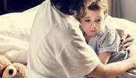 علاج فزع الاطفال