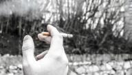 أمراض تدخين