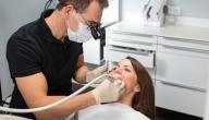 أمراض الفم واللسان