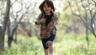 علاج مرض فرط الحركة عند الاطفال