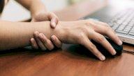 علاج معصم اليد