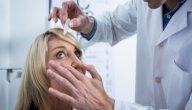 فيروس العين وعلاجه