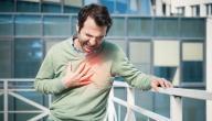ما هي اعراض الجلطة القلبية
