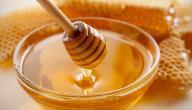 ما هي فوائد العسل للوجه