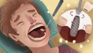 عملية زرع الأسنان