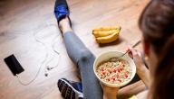 فوائد صحية للجسم