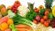 معلومات عن التغذية