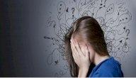 اعراض الصرع النفسي
