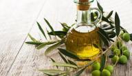 فوائد شرب زيت الزيتون للبطن