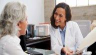علاج نقص هرمون البروجسترون
